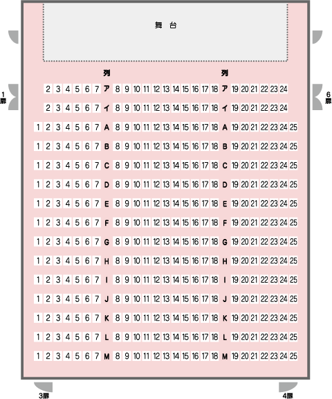 シアター クリエ 座席 表